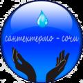 сантехтермо-сочи, Монтаж акриловой ванны в Тенгинской