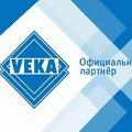 Dio_group, Монтаж подоконников в Калужской области