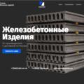 Разработка сайтов-одностраничников под ключ