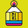 ЖгиДизайн, Рекламные материалы в Республике Крым