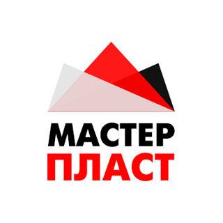 "ООО ""МАСТЕРПЛАСТ-НН"""