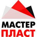"""ООО """"МАСТЕРПЛАСТ-НН"""", Кровельные работы в Коврове"""