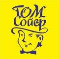 Английский клуб для детей Том Сойер, Разговорный английский язык в Жигулёвске