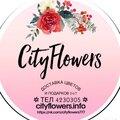 CityFlowers, Разное в Опалихе