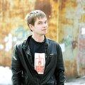 Иван есенин Есенин, Блог в Городском округе Горно-Алтайск
