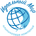ООО «Идеальный мир», Уборка и помощь по хозяйству в Курбском сельском поселении