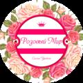 Розовый мир, Доставка цветов в Москве и Московской области
