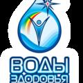 Воды Здоровья, Доставка воды в Алексеевском районе