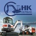 НК Сервис, Разработка грунта в Березовке