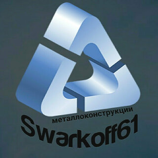 swarkoff61