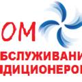 Эконом-Климат, Проведение высотных работ в Ставропольском крае