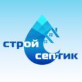 Строй-Септик, Монтаж ливневой канализации в Городском округе Новосибирск