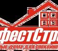 Гефестстрой, Кладка уличной печи в Орловской области