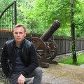 Алексей Илларионов, Герметизация ванной в Королёве