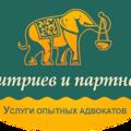 Дмитриев и партнеры, Подготовка котировочных заявок в Октябрьском районе