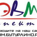 ЭВМ-спектр, Ремонт и установка техники в Бутурлино