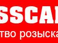 """агентство розыска грузов """"LossCargo"""", Розыск людей в Покровское-Стрешнево"""