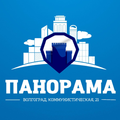ПАНОРАМА ООО, Регистрация строительной фирмы в Чертковском сельском поселении