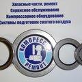 Заменить сальник винтового блока винтового компрессора