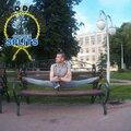 Владимир Кодзоев, Занятия с тренерами в Киреевском районе