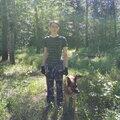 Леонид Базылев, Выгул собак в Городском округе Нижний Новгород