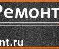 """ООО""""ДОР РЕМОНТ"""", Услуги по ремонту и строительству в Городском поселении Софрино"""