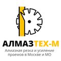 АлмазТех-М, Демонтаж бетона в Дубне