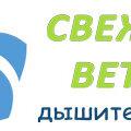 Свежий ветер, Услуги по ремонту и строительству в Кривошеинском районе