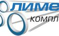 ООО Полимеркомплект, Услуги газификации в Городском округе Саров