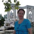 Ирина Минаева, Разговорный немецкий язык в Чертаново Южном