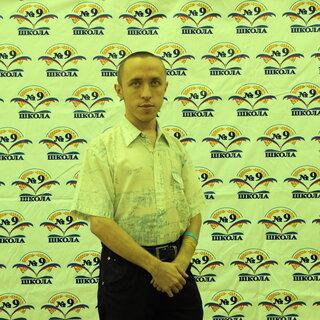 Сергей Маминов