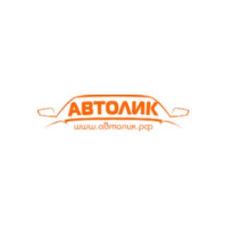 """ООО """"Автолик"""""""