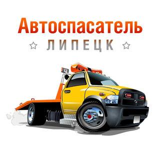 Автоспасатель