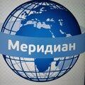 """Ооо """"Меридиан"""", Разное в Москве"""