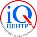 iQ - центр, Услуги репетиторов и обучение в Свердловской области