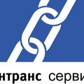 ИНТРАНССЕРВИС, Складские услуги в Дивноморском