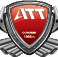 АТТ, Ремонт авто в Благовещенке