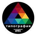 Маркет Сервис, Многостраничные издания в Оренбургской области
