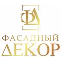 Фасадный декор, Устройство бетонных полов в Амурской области