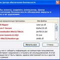 Удаление вирусов с компьютеров