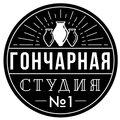 Гончарная Студия, Изделия ручной работы на заказ на Малой Охте