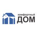 ООО «Комфортный дом», Установка умного дома в Туапсинском районе