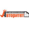 Авторитет, Мебельные услуги в Советском районе