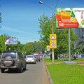 Аренда билбордов