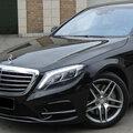 Автомобили: Mercedes-Benz Mercedes-Benz S222
