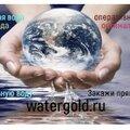 ВатэрГолд, Доставка воды в Северном Измайлово