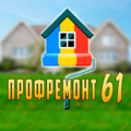 Профремонт 61, Капитальный ремонт дома в Красном Сулине