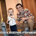 Антон Осьмин, Установка бензинового генератора в Центральном районе