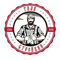 """ООО """"ГлавСтрой№1"""", Косметический ремонт офисов в Выборге"""