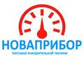 ТК Олдис, Услуги газификации в Городском округе Саров